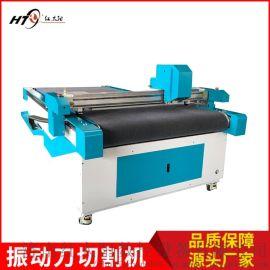 济南红太阳厂家直销羊剪绒颗粒绒服装裁剪机