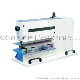铡刀式分板机ASC-620