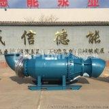 上海市500QZB-85井筒式潜水轴流泵