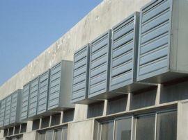 工业厂房通排风设备及工程设计