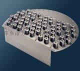 泡罩塔盤生產產家萍鄉方興石化填料有限公司