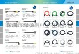端子连接器产品配件设计