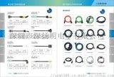 端子連接器產品配件設計