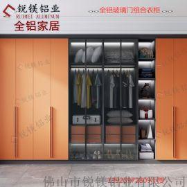厂家定制极简铝框玻璃门 全铝衣柜橱柜 家具柜体铝材