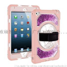 适用苹果ipad mini4 三防硅胶流沙保护套
