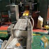 尚品销售巴沙鱼排上浆机 商用鱼排上浆裹糠生产线