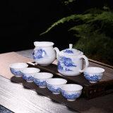 陶瓷茶具定做 景德镇陶瓷厂家