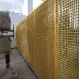 电力安全绝缘围栏 变电站玻璃钢围栏
