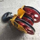 雙樑行車鋼絲繩吊鉤組  20T起重冶金吊鉤組