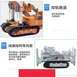 ZDY1900L煤矿用履带式全液压坑道钻机配件