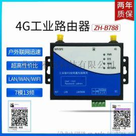 4G无线路由器工业家用商业插卡上网网口三网通