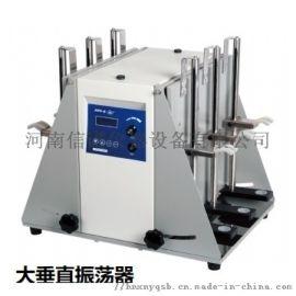 北京大垂直振荡器HVS-6,控温摇床厂家直销