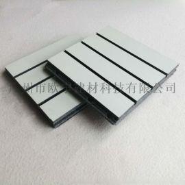 演播厅环保建材装饰板 防火陶铝吸音板