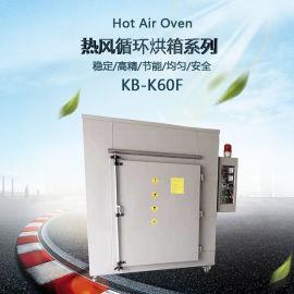 四川热风循环烘箱干燥机