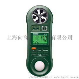 EXTECH 四合一风速仪(温湿度,风速,照度)