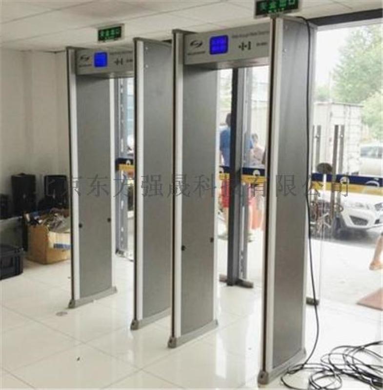 北京安检门,液晶安检门