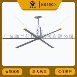 澳兰仕大型工业风扇齿轮电机KS5500