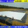 海南2.0土工膜光面2.0HDPE防渗膜拼实力