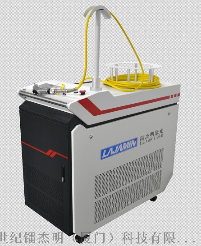 厦门手持激光焊接机 手持式激光焊接机