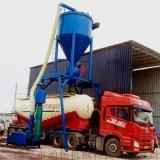 输灰装罐用大型气力输送机布袋除尘风力输灰机