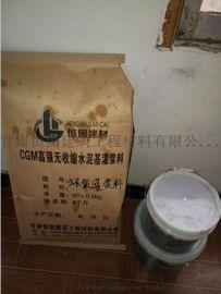 甘肃兰州灌浆料厂家直销水性环氧灌浆料
