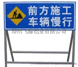 施工现场安全 示牌类型