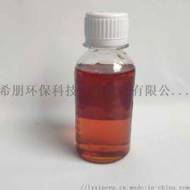 XP2022水基钼极压剂 水溶性极压减摩润滑剂