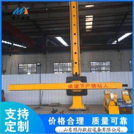 江苏省5米横臂操作机 圆管焊接十字架