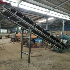 V型槽饲料豆粕装车皮带机 7米长移动式输送机