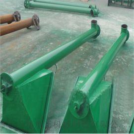 管式送料机 移动式绞龙输送机LJ1圆管螺旋上料机