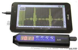 AIR笔式电磁超声测厚仪