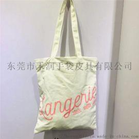 加工定製白色環保購物袋 LOGO印刷可定製