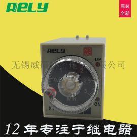 瑞莱rely四档瞬动时间继电器ST3PC-B