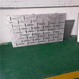 重庆  冲孔铝单板 酒店吊顶白色冲孔铝单板