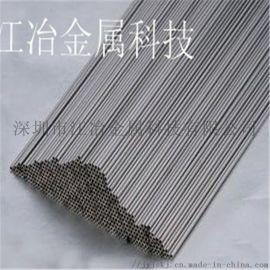 304无缝不锈钢管材 厚壁管 薄壁管材 不锈钢精