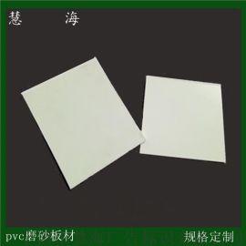 生产pet发光板材pvc有机玻璃夜光材料imo标志