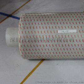 供应原装tesa61385黑色强粘力PET双面胶