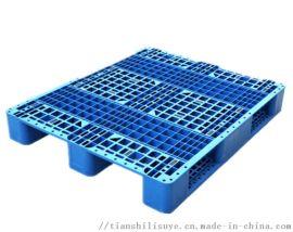 山东塑料托盘食品厂塑料托盘塑料托盘厂家