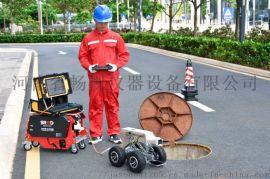 管道检测机器人厂家/管道检测机器人厂家供应