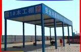 建築工地鋼筋棚-標準定型化鋼筋棚廠家