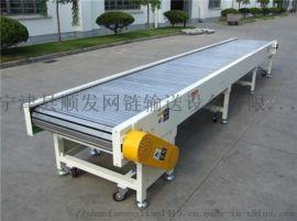 输送线链板生产厂家