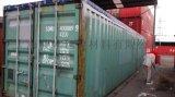 上海供應開頂集裝箱 可出口出證書
