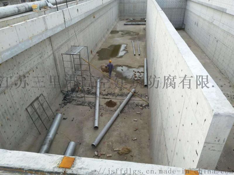 新污水處理池伸縮縫防水堵漏專業隊伍