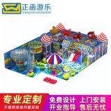大型室内淘气堡儿童乐园海洋系列幼儿园商场游乐设备