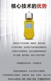 西安防爆泵吸式四合一检测仪
