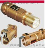 矿用隔爆型低压连接器