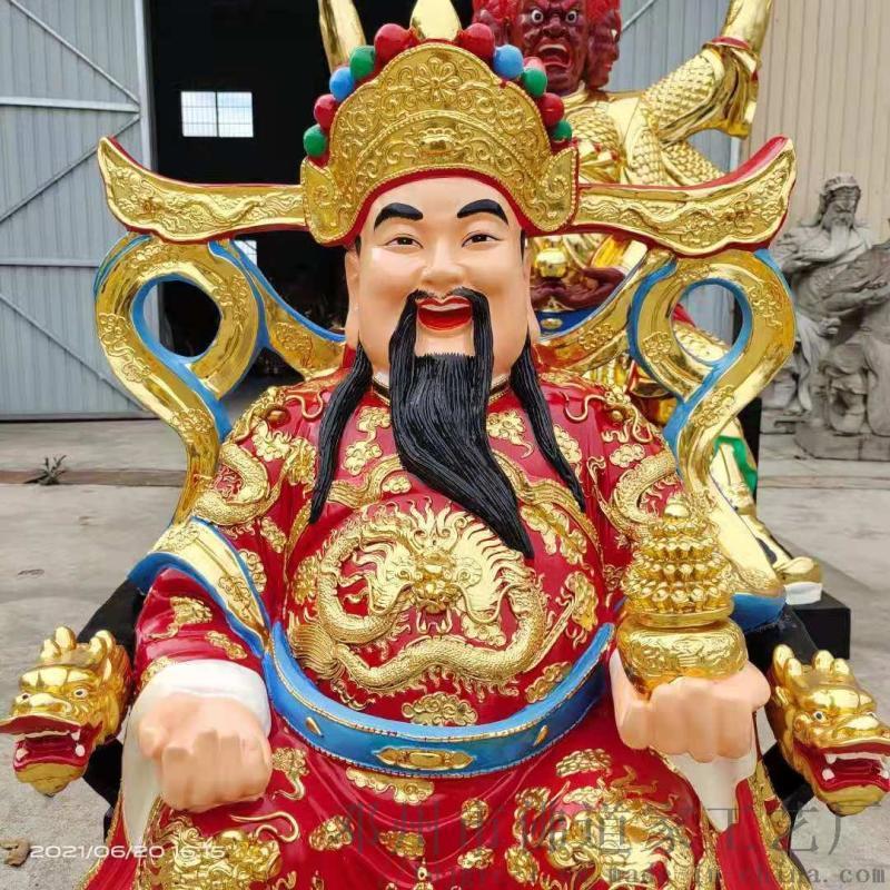 1.1米財神爺神像 五路財神 北路財神圖片