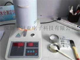 污水污泥快速水分测定仪/快速高效