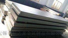 特种钢板Q420 高强度钢板 中厚钢板零割