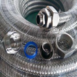 3层不锈钢金属穿线管 编织穿线管